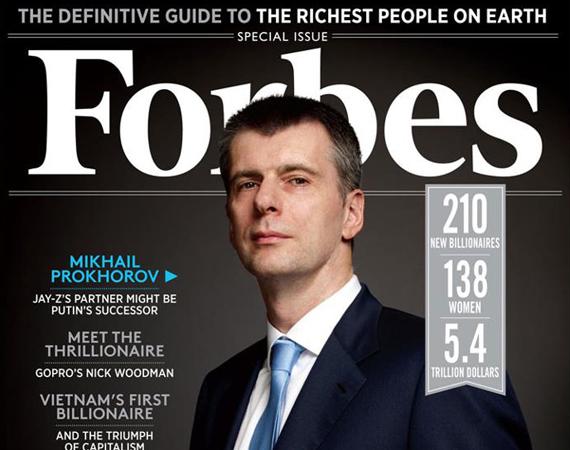 forbes-2013-worlds-richest-billionaires-list