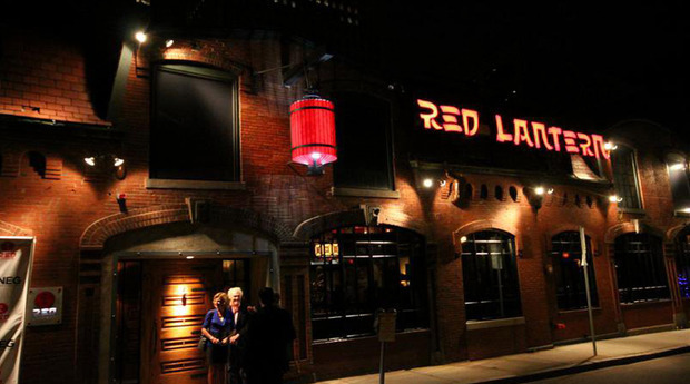 Red Latern6