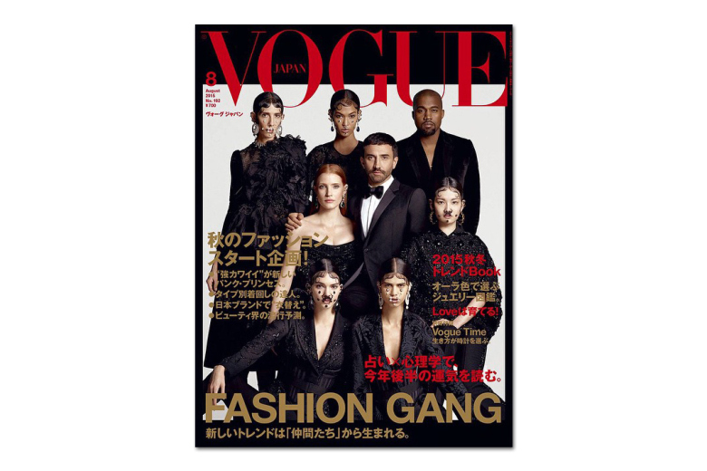kanye-west-covers-august-2015-vogue-japan